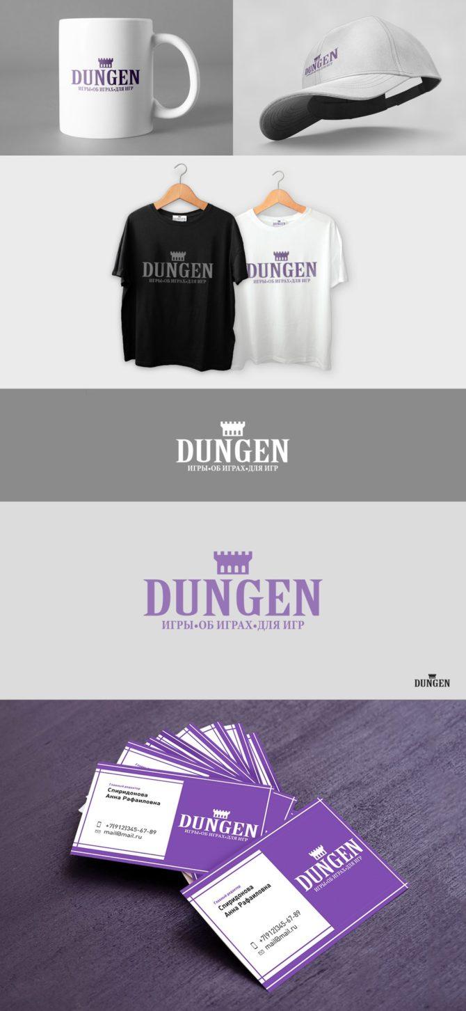 dungen logo
