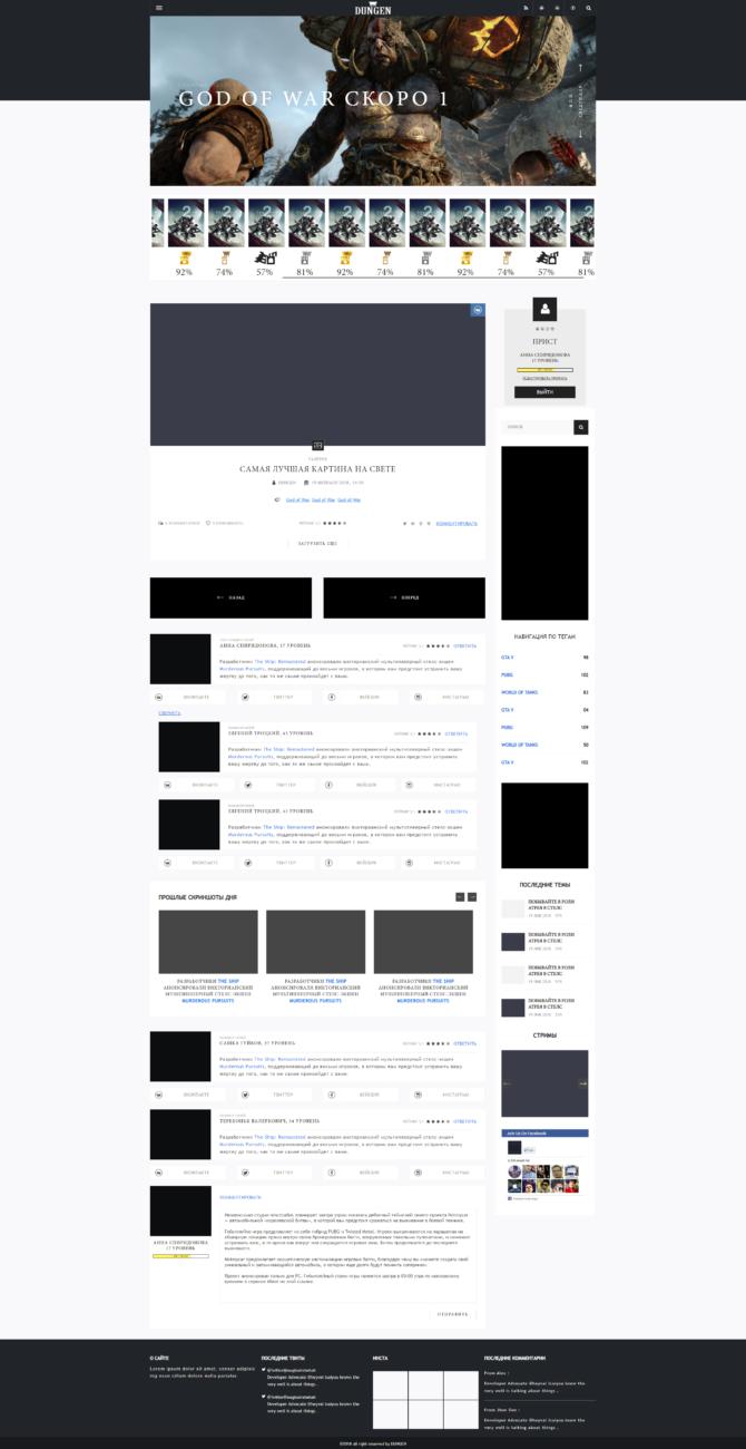 screencapture-dungen-videmind-ru-gallery-html-2021-07-06-13_44_34